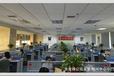 南京电话销售外包-南京电话销售外包团队-南京电话销售外包公司