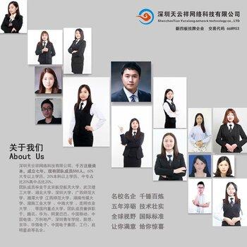南京電話外呼公司,南京外呼公司,南京外呼公司外包