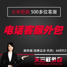 天津服务外包公司,天津外包服务图片