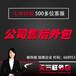 江西電話銷售外包團隊-江西電話銷售外包項目-電話銷售公司