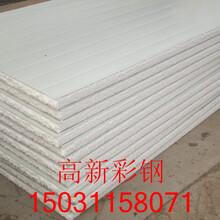 供应各种规格彩钢板价格优惠泡沫彩钢板质量好
