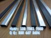 建筑玻璃暖邊條/11.5節能玻璃暖邊條價格/18-27A百葉窗暖邊條