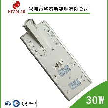 江西太阳能路灯厂家,新农村30W一体化太阳能路灯,太阳能感应灯