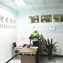 河南瀚铭专业资质代办建筑资质总承包专业承包