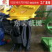 广州挖机夹木器、挟木器、抓料机价格,关于抓木器简介