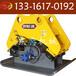 挖掘机液压夯实机,小挖机夯实器