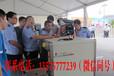 舟山码头安检门码头安检机X射线安检机销售