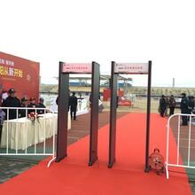 厂家供销浙江安盾手持式金属探测器便携式金属探测仪
