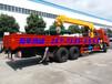 东风国五后双桥12吨随车吊(起重运输车)厂家直销