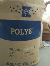 美礼联消光剂价格,哑光粉专用于ABS料图片