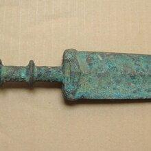 深圳盛世拍卖青铜剑权威鉴定哪里价格高?图片
