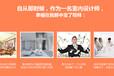 杭州平面设计培训学校