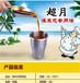 食用15L奶香爆米花油椰子油影院爆米花专用油奶油起酥油厂家直销