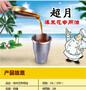 食用15L奶香爆米花油椰子油影院爆米花专用油奶油起酥油厂家直销图片