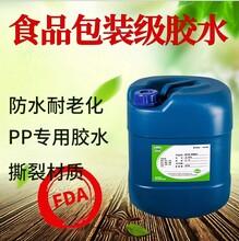 南京PP膠水供應商圖片