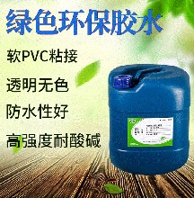 巴中Pvc膠水生產圖片