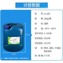 嘉興Pvc膠水供貨商圖片