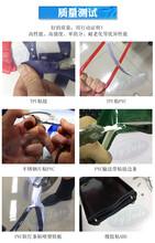衢州TPU膠水價格圖片