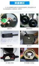 珠海灌封膠供貨商圖片