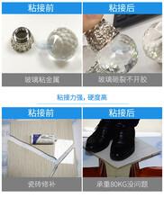 北京環氧樹脂AB膠供應商圖片