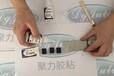 舟山金屬專用瞬間膠銷售生產