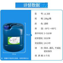 PVC专用胶水批发图片