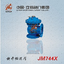 JM744X快开排泥阀图片
