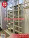 新市三福飾品貨架伶俐新款名創飾品展柜圖片大全,尚式貨架生產銷售貨架規格