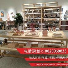 林州饰品袜子展柜供应商商超便利店架店面设计图片
