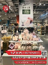 连云港创意服装架衣服展示架厂家铁艺U型货架图片