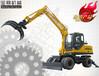轮式抓木机厂家提供最新轮式抓木机价格