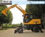 轮式挖掘机价格_最新轮式挖掘机价格