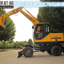 轮式挖掘机价格_最新轮式挖掘机价格图片