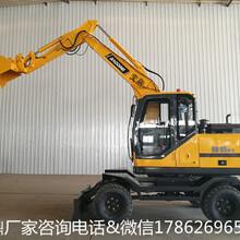 BD95W-9皮轮挖掘机品牌排行图片