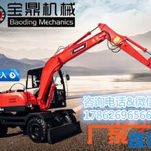 75-80小型轮式挖掘机宝鼎80小型轮式挖掘机图片