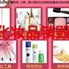 化妆品销毁上海进口护肤品牌化妆品销毁上海销毁报废处理厂