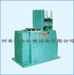河北电焊条设备电焊条生产线全套电焊条设备