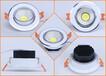 5W优质LED天花灯厂家直销质优价廉
