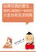 大金台休闲食品花生青豆