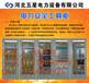 具体谈谈智能电力安全工具用途_智能安全工具柜规格_普通安全工具柜规格