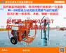 武警应急救援新型气动打桩机//动力站式防汛气动植桩机价格