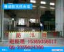 哈尔滨不锈钢地下停车场防洪挡水板-移动式防汛专用挡水板