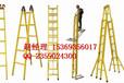 辽阳电力安全工具绝缘梯厂家//冀虹绝缘梯的最新产品规格