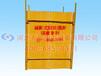 防汛救援器材——装配式板?#28216;?#20117;(可折叠)—新型—新型价格