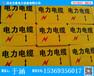 北京警示标志地贴价格-电缆警示标志地砖厂家直销