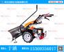 小型扫雪机图片-手扶式除雪机图片-除雪机操作