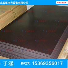 国标绝缘胶垫价格走势-配电室优质绝缘胶垫价格-绝缘胶垫品质