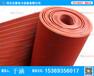 黄山电厂专用绝缘胶垫厂家直销-配电室绝缘地胶价格