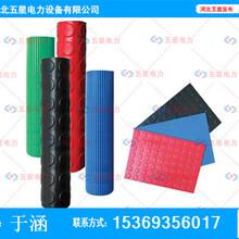 绝缘胶垫厂家现货直发_电网指定绝缘胶垫厂家_品质优良