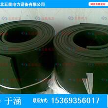 石家庄生产配电室绝缘胶垫厂家-绝缘胶垫耐压等级